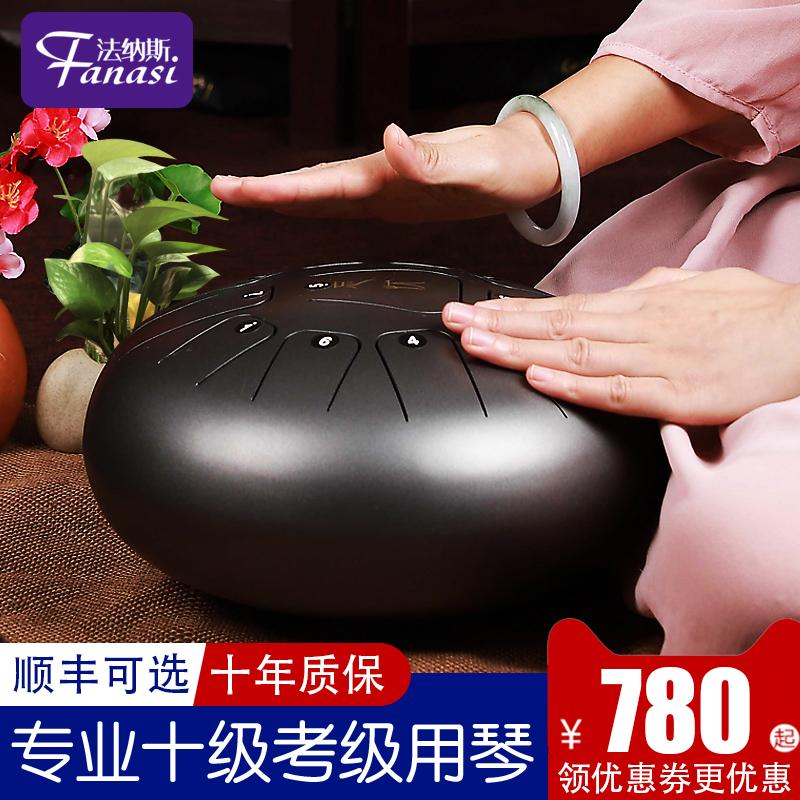 Купить Другие китайские народные инструменты в Китае, в интернет магазине таобао на русском языке