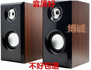 E flow M - 11 authentic wooden small acoustics Heavy subwoofer portable multimedia mini USB phone speakers promotion