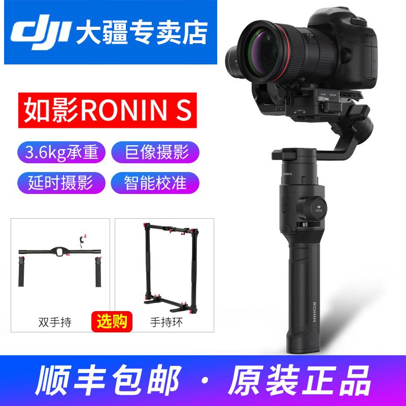 Купить Аксессуары для фотокамер в Китае, в интернет магазине таобао на русском языке