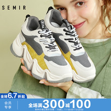 Semir sneakers women's summer 2020 shoes fashion sports shoes retro color contrast versatile student casual shoes