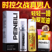 Pirelli mens long battle spray oil wipes other men adult sex India sex toy passion