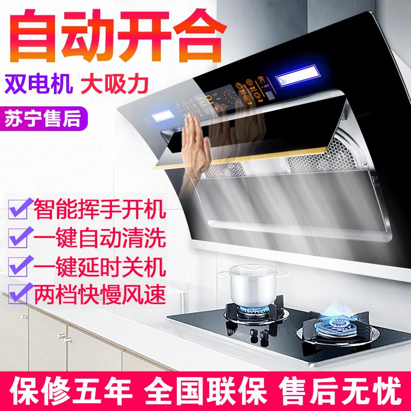 Купить Вытяжка для кухни в Китае, в интернет магазине таобао на русском языке