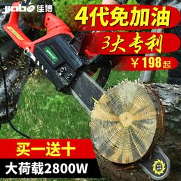 木田电锯家用电链锯多功能木工电锯免油大功率伐木锯链条锯电动锯