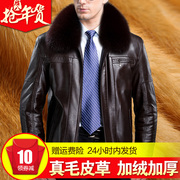 The middle-aged male leather father put winter with thick warm coat cashmere fur collar jacket in Haining elderly male