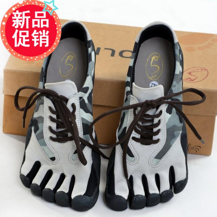 Купить из Китая Обувь для скалолазания через интернет магазин internetvitrina.ru - посредник таобао на русском языке