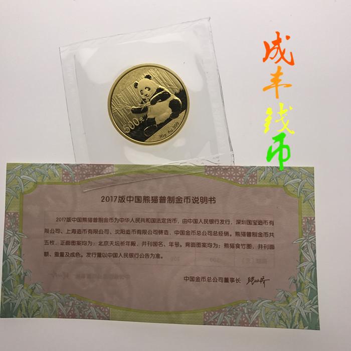 Купить Монеты / Медали в Китае, в интернет магазине таобао на русском языке