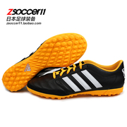 Zsoccer11 Adidas Adidas gloro16.2 plus de football qui S78819 Ding TF de chaussures de football de l'herbe.