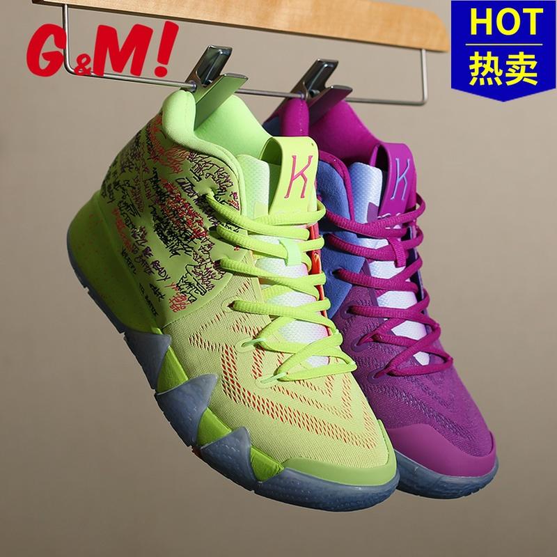 Купить Обувь для баскетбола в Китае, в интернет магазине таобао на русском языке