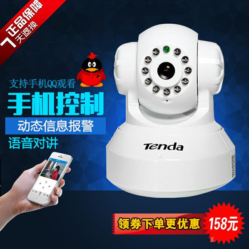 Tengda C60QQ joint surveillance wireless network, high-definition night vision, mobile phone, remote voice, home smart camera