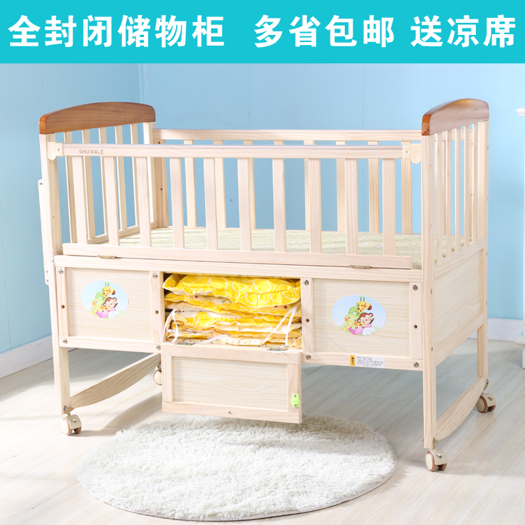 Wood crib lacquerless baby bed cradle Crib Bed Desk BB variable package post game bed with mosquito net