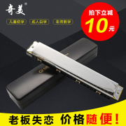 The 24 hole tremolo harmonica CMO C beginners entry students practice teaching of adult children playing musical instruments