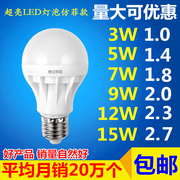 LED bulb E27 screw 3W warm white yellow 5W energy-saving lamp E14 super bright 7W bulb bayonet home B22 single lamp