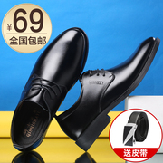 The summer youth men's business men's leather shoes leather casual shoes breathable black dress shoes in higher tip