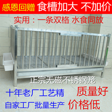 Stainless steel household pet cage breeding chicken cage large stainless steel cage cage chicken goose cage duck cage cage