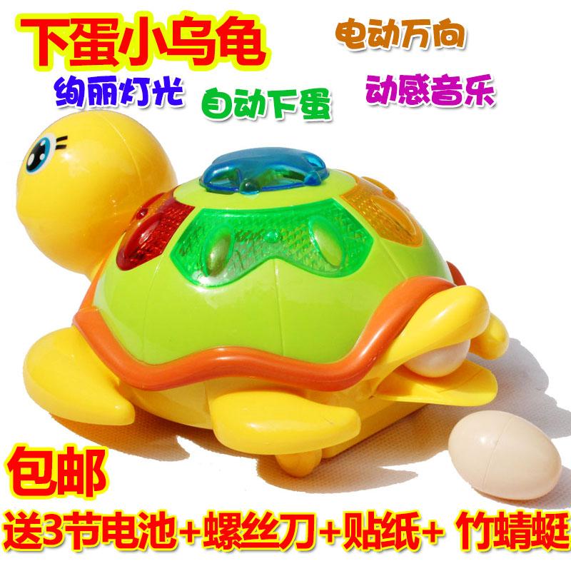 会下蛋的小乌龟电动万向转灯光音乐儿童益智玩具宝宝玩具特价包邮