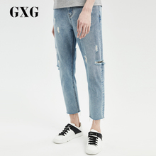 GXG men's 2018 summer new light blue hole grind casual denim pants men #182805295