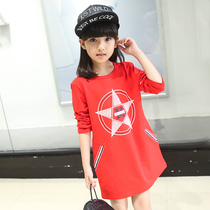 Kids girls 2017 spring spring new t shirt long sleeve long shirts in big children Korean version of bottoming shirt