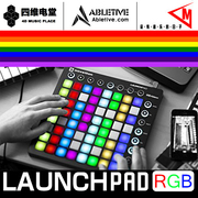 LAUNCHPAD RGB MK2/MINI/PRO DJ four Hall electric pad to send packets to send packet line Church