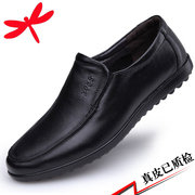 Leather Non-slip Soft Bottom leisure shoes middle-aged and elderly men in autumn and winter new plush warm shoes dad shoes