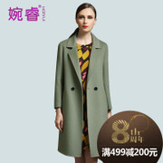 Wan Rui 100% wool double coat in autumn and winter the new double breasted wool coat, long non cashmere