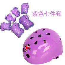 Children's protective gear 7 sets of children's bicycle protective gear skates protective gear roller skate knee wrist adjustable 3-14 years old