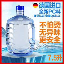 Buckets of plastic household PC 7.5 l water dispenser small pure bucket barrel hand thicken bottled mineral water bucket