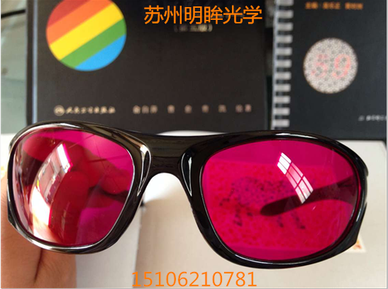 Suzhou Wuzhong District blind seruo correction spectacles non contact lenses and special driver's license examination