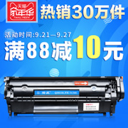 For easy to add powder painted Wei HP12A HP1005 Q2612A m1005 HP1010 HP1020 cartridge