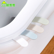 Home home Gaitigai toilet seat toilet toilet cover accessories clamshell handle handle portable device