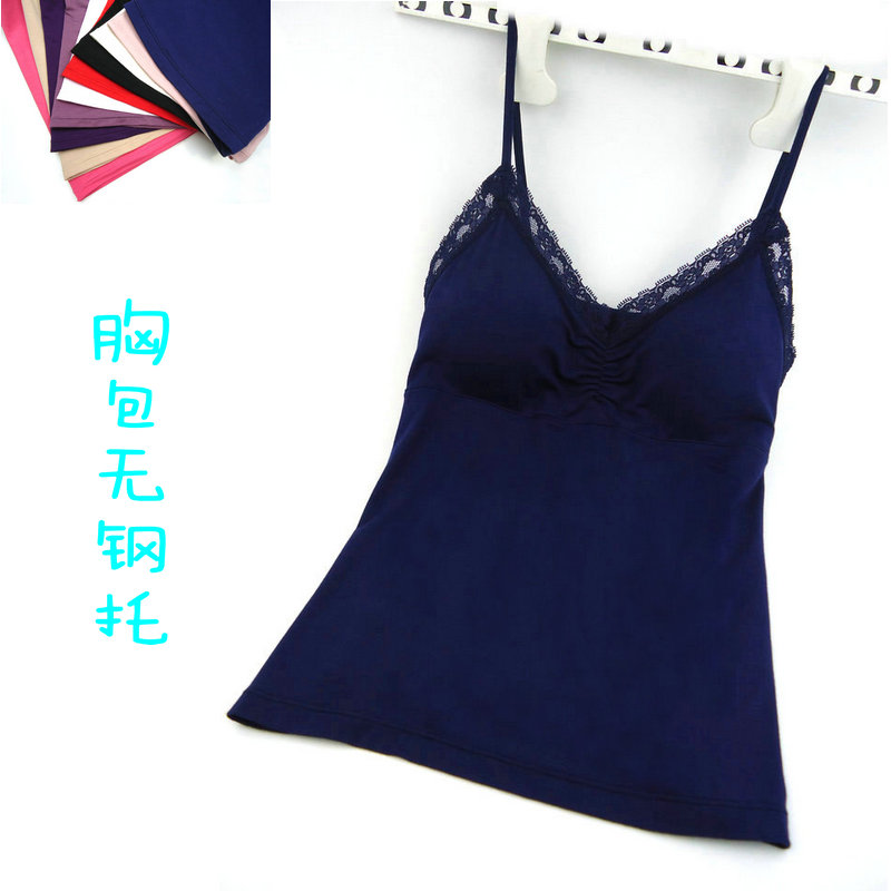 No solid steel holder dual modal Lace Camisole bra chest bag bag mail.