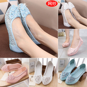 2017 new summer sandals shoes flat mesh sandals with flat mesh breathable shoes Flower Rhinestone net shoes