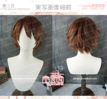 Keep Idol dream city offering the Meteor team II ice Rainbow wigs COS youlijiguang 969