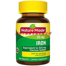 Nature Made Iron 65 mg (from Ferrous Sulfate) Tablets, 180 C