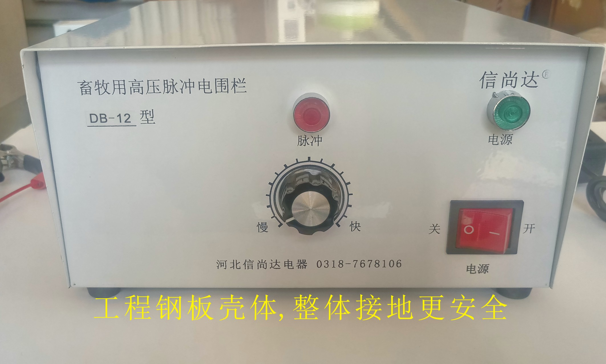 Купить Интеллектуальные системы электронного забора в Китае, в интернет магазине таобао на русском языке