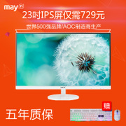 Ning Mei country NEC VE2308XI 23 inch IPS HD screen ultra-thin LCD computer monitors 24
