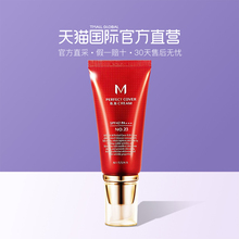 Direct Missha Mystery Still Red BB Cream 50ml Amazing Concealer Sunscreen Whitening BB Cream