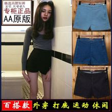 The spring and Autumn New Korean female students wearing shorts waist code Lycra Shorts short levis