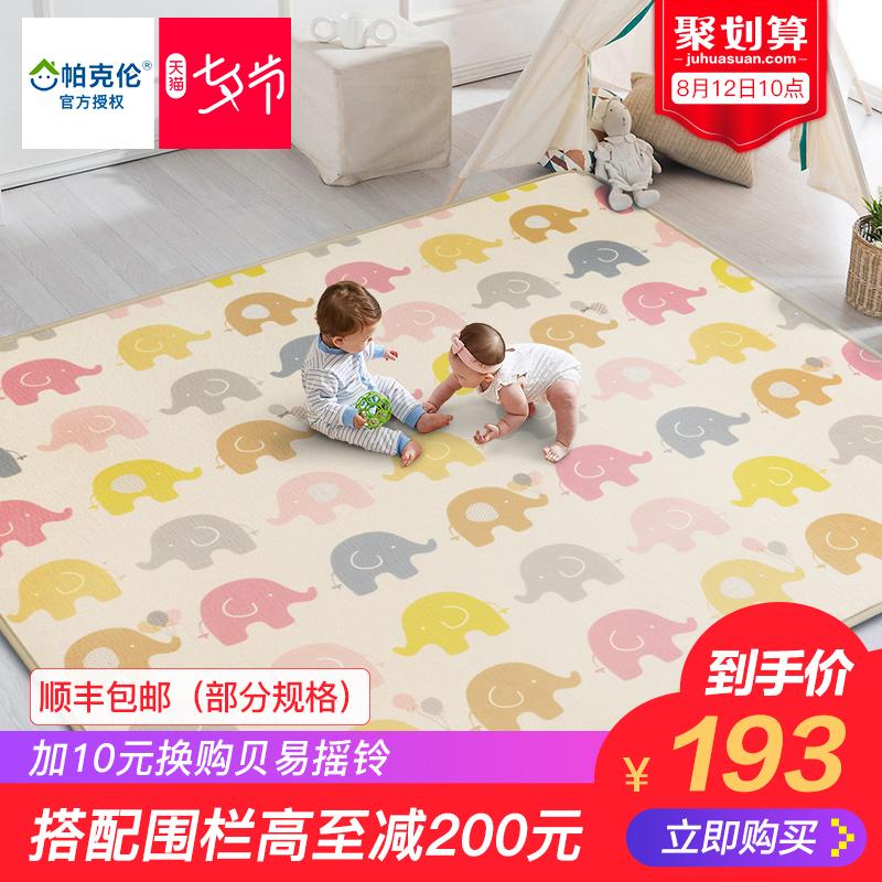Купить Коврики детские / Маты в Китае, в интернет магазине таобао на русском языке