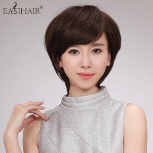 easihair 真发假发女短发 斜刘海发型设计女发型 主播假发 假发套