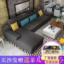 Cloth sofa Nordic minimalist modern removable and washable size Japanese-style latex living room furniture assembly