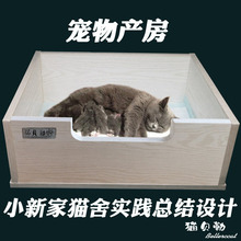 scrubable solid wood cat delivery room cat bed pet delivery room cat production Box Pregnancy Cat Delivery Room Pregnancy Pet Cats Nest