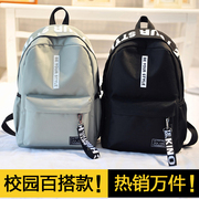 Every day special offer backpack female Korean male fashion Harajuku ulzzang high school junior middle school students