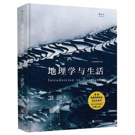 弘文景辉图书专营店