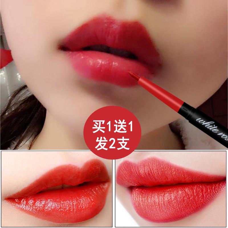 Купить Карандаши для губ в Китае, в интернет магазине таобао на русском языке