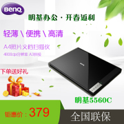 BenQ 5560C HD - High - speed - home - Office - dokument A4 farb - Foto - scanner.