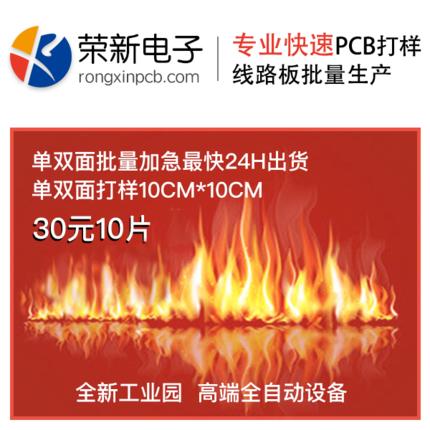 Купить Электронные компоненты в Китае, в интернет магазине таобао на русском языке