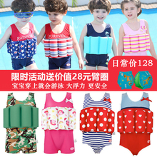 Germany Children's buoyancy swimsuit girl boys and girls baby spa baby infant infant floating buoyancy clothing