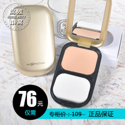 Purchasing MaxFactor slip through the dry powder whitening Concealer makeup waterproof moisturizing oil foundation cream counter genuine