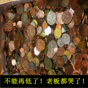 Introductory packages of non new delisting foreign coins coin collection of commemorative coins of Japanese foreign exchange foreign