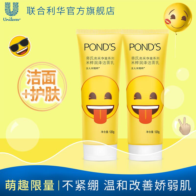 Купить Средства для умывания в Китае, в интернет магазине таобао на русском языке